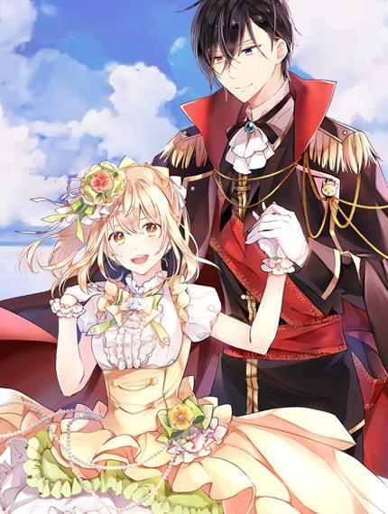 猫王子的新娘