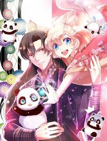 天降熊猫求抱抱
