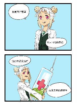 关于生日花语的那些事