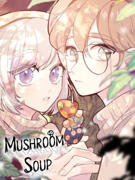 Mushroom Soup 蘑菇汤