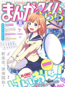 K-ON!Shuffle