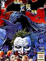 侦探漫画 蝙蝠侠(新52)