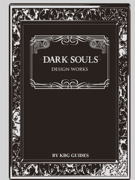 Dark Souls Design Works (Digital)